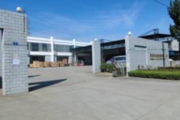 青島検品センター 画像1